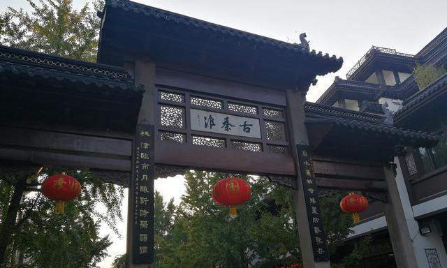 南京扬州五日行(6)不可不看的中国科举博物馆