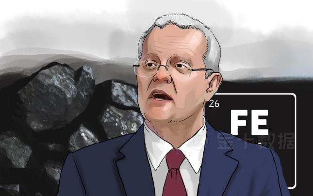 年进口10亿吨铁矿石!中国与英澳巨头签订合作,人民币国际化加速