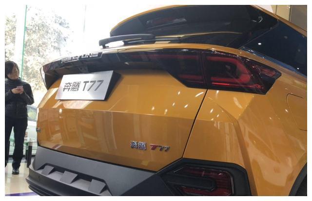 外观取胜的奔腾T77,销量一路猛增,紧凑型SUV也有春天?