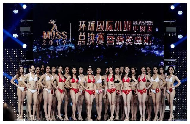 2019环球小姐中国区总决赛 众佳丽穿比基尼秀好身材
