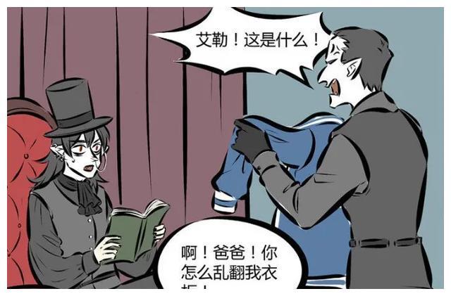 万圣街:父子俩为一件运动服而争吵,吸血鬼一怒之下离家出走!