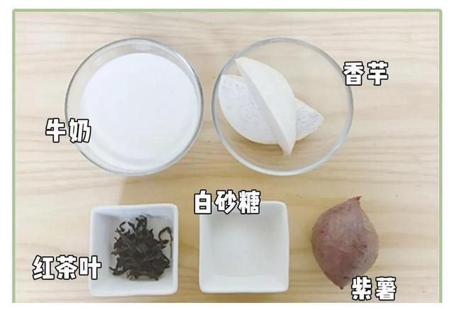 特殊时期,足不出户喝奶茶,保姆级自制珍珠奶茶教程一学就会!