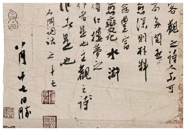 书画钤印的二十五条规矩