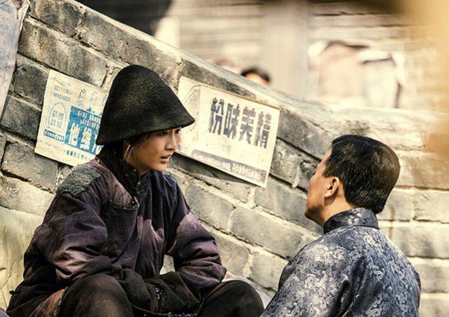 电视剧《芝麻胡同》卫视热播,王鸥实力演绎老北京胡同里的故事