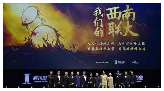 王鹤棣出演年代励志剧,搭档新人演员,实力派演员加盟助阵