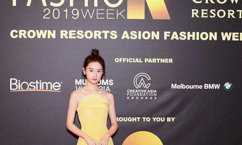 郭晓婷现亚洲时装周,正能量的演说大展风采,清甜造型如仙女下凡