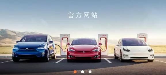 特斯拉拟在Model 3中安噪音机