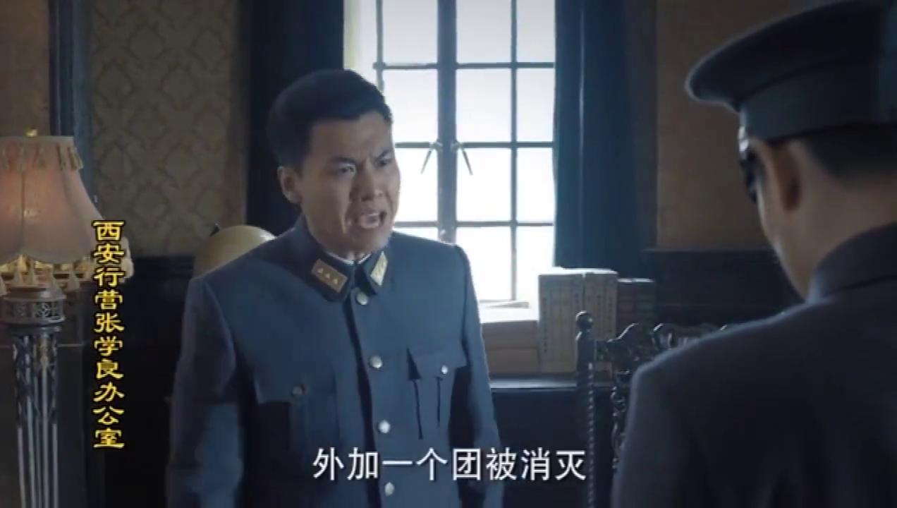历史:师长战死,团长被俘,张汉卿当场令五个师剿灭中央红军