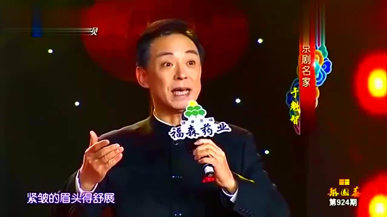 于魁智李胜素演唱京剧《白毛女》选段,经典之作百听不厌精彩
