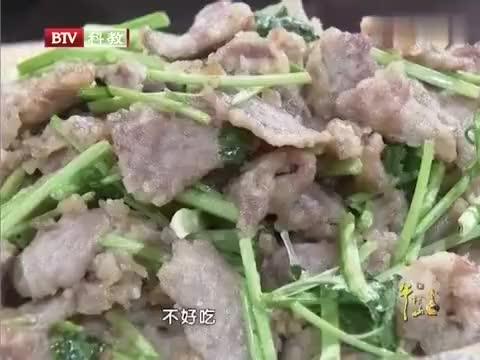 北京人都喜欢酱油色的菜这道菜没有一点酱油他们依然爱吃