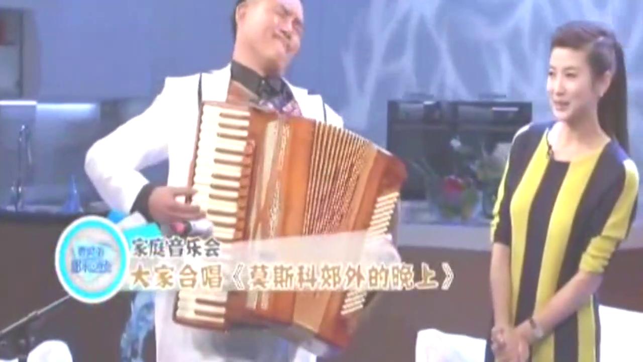 姜昆、赵忠祥俄语演唱《莫斯科郊外的晚上》、《喀秋莎》