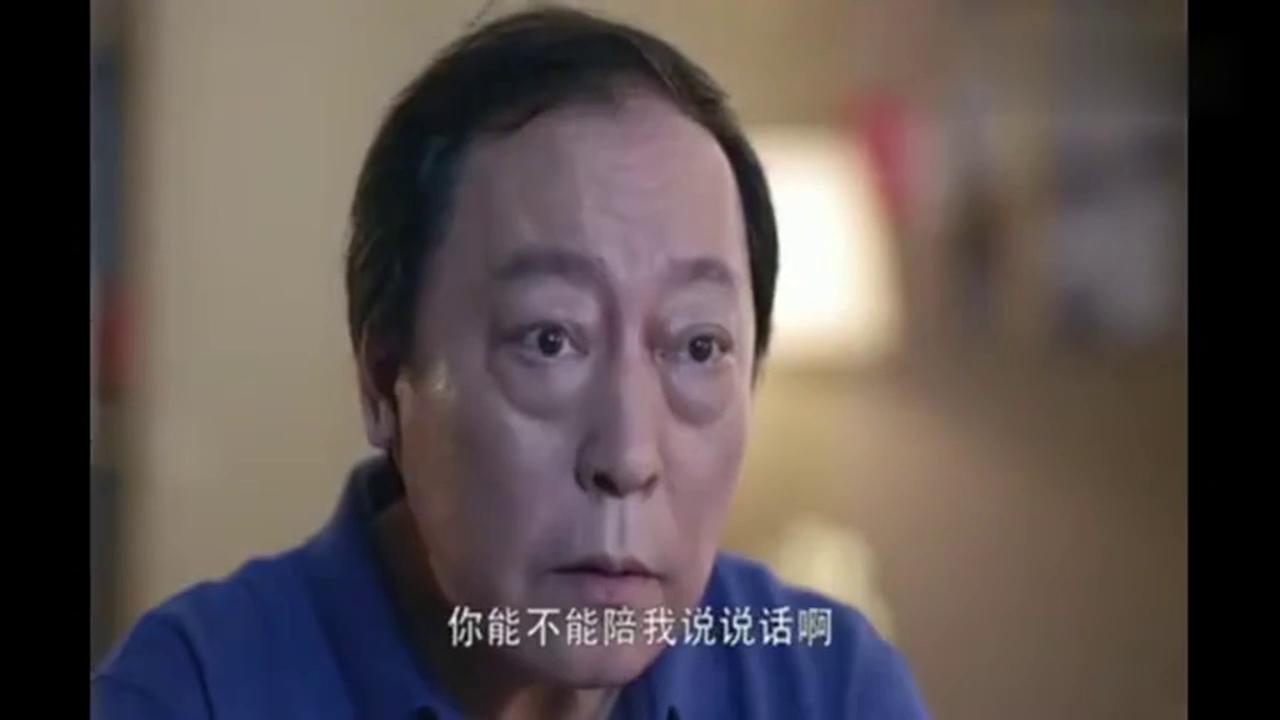 我的真朋友:倪大红不愧是老戏骨,看个足球都这么搞笑!
