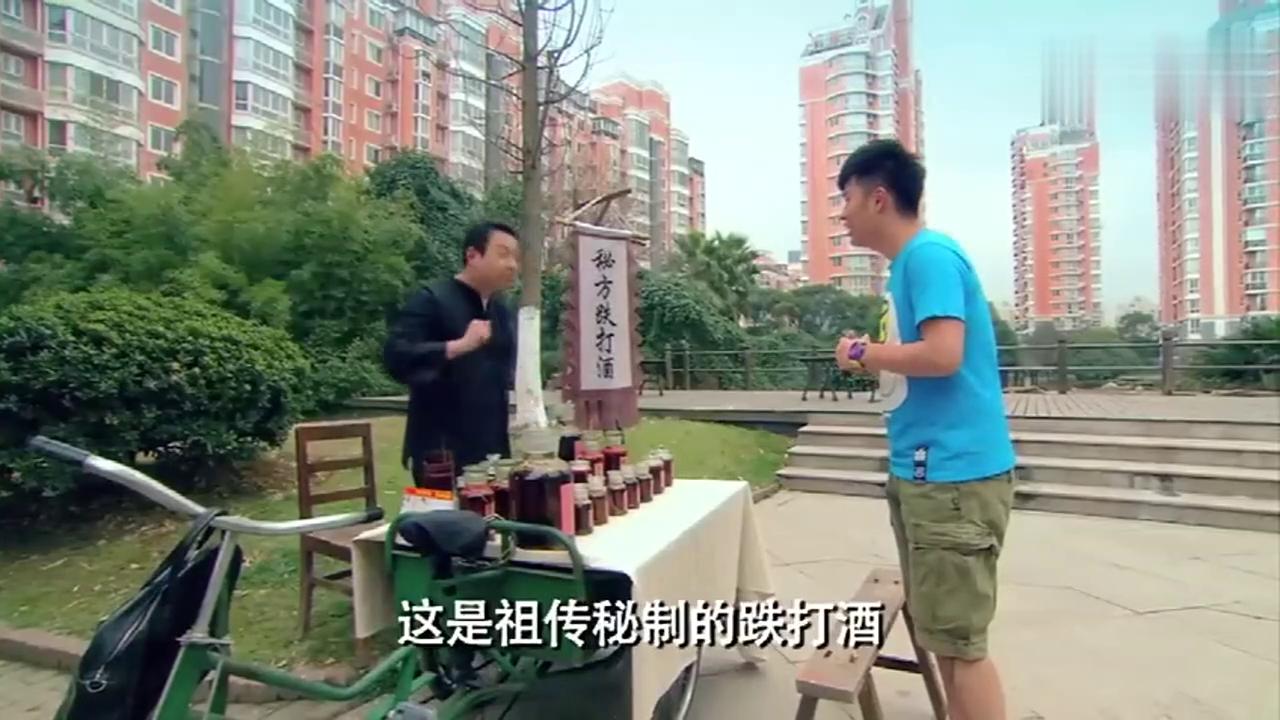 爱情公寓4:卖红花油碰到算命老大爷,称曾小贤不久会有血光之灾