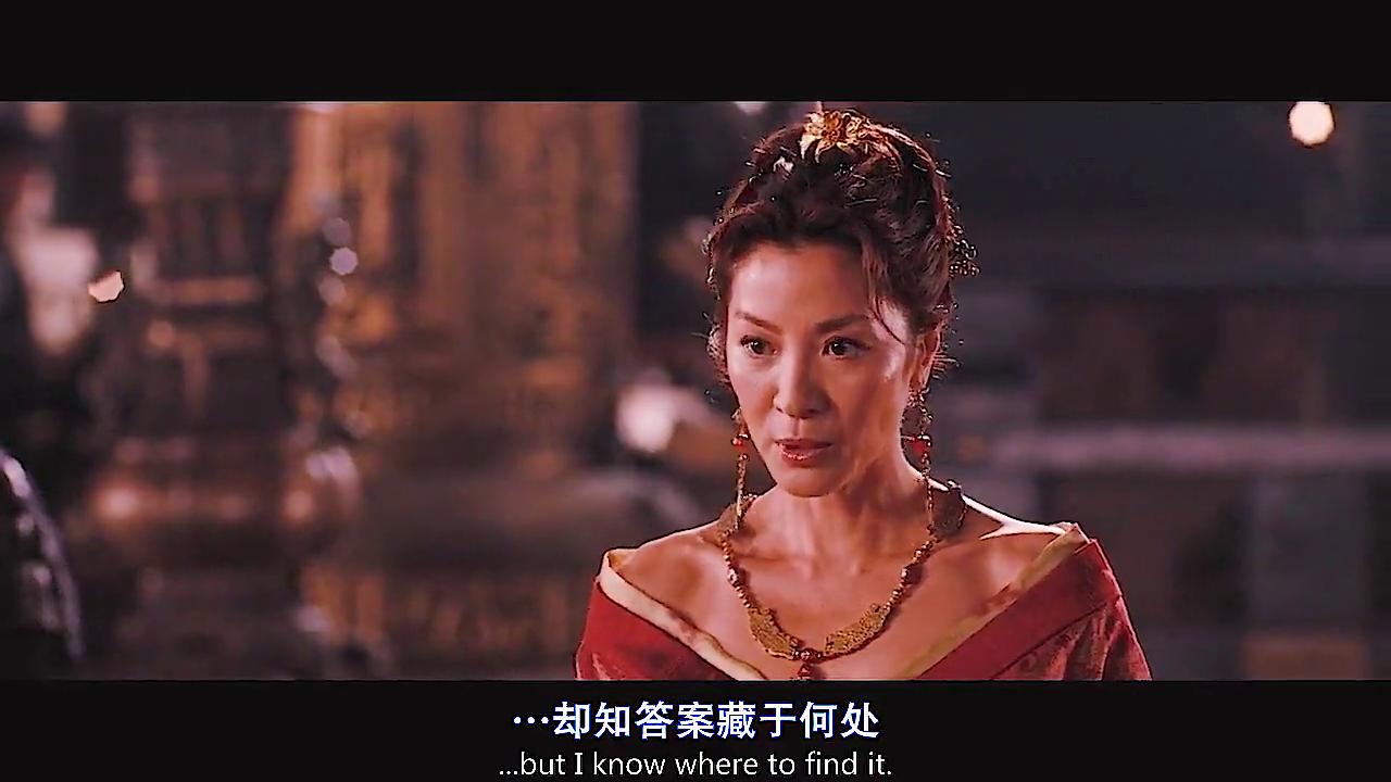 这将军胆大包天!皇帝的女人也敢摸,是梁静茹给你的勇气吗