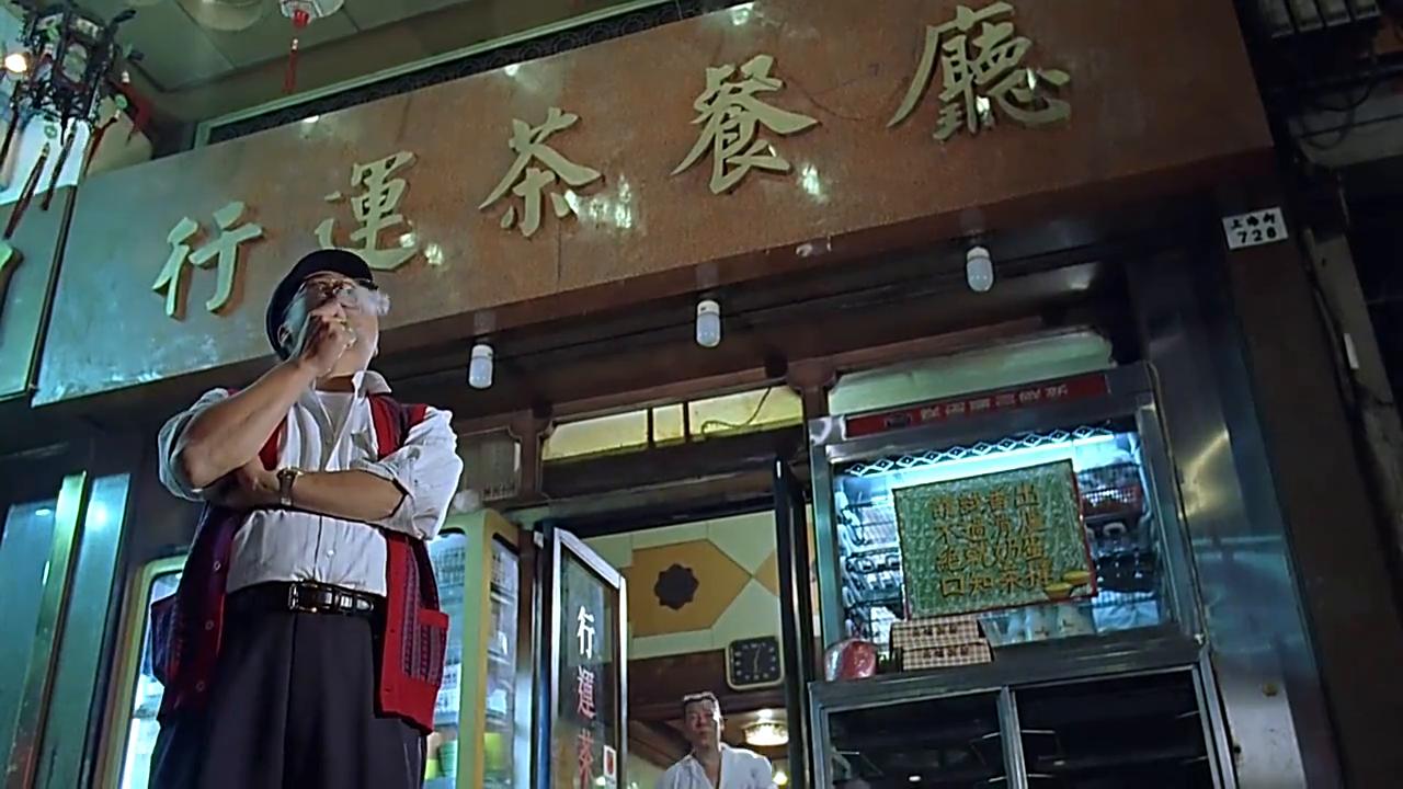 行运一条龙:吴孟达遭经济危机,茶餐厅改行火锅店,跨度有点大啊