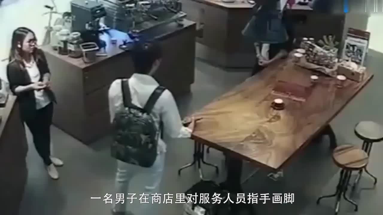 渣男咖啡店内抬手殴打美女保安来后立刻装孙子