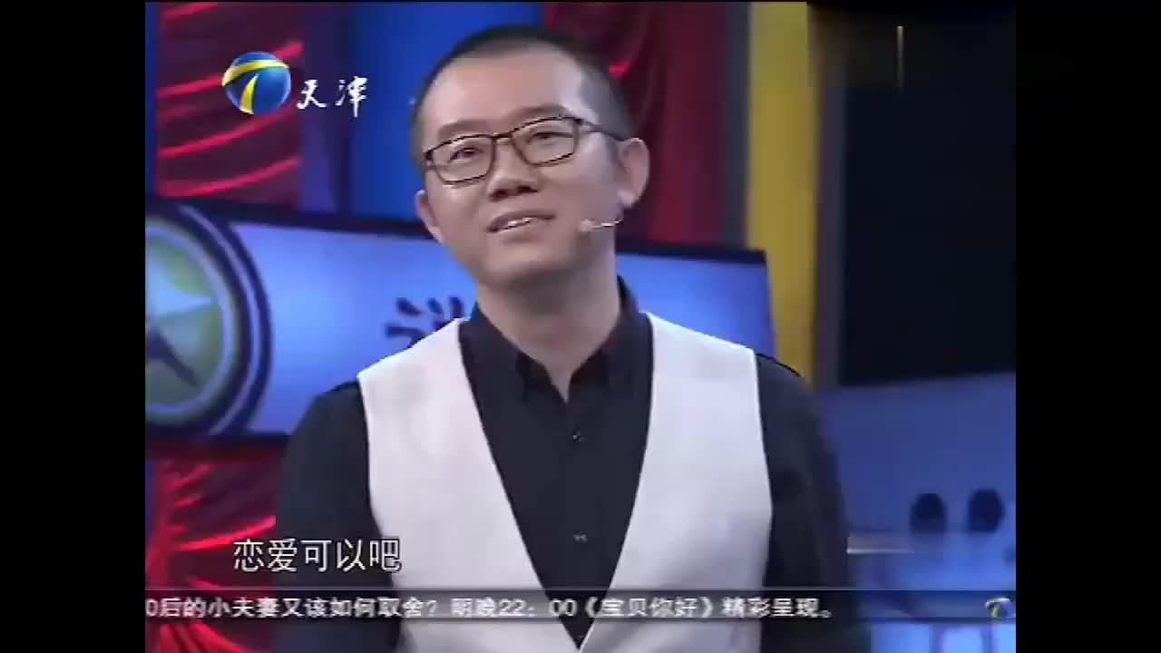 求职者15岁就上大学涂磊都惊呆了陈昊现场调侃逗乐众人
