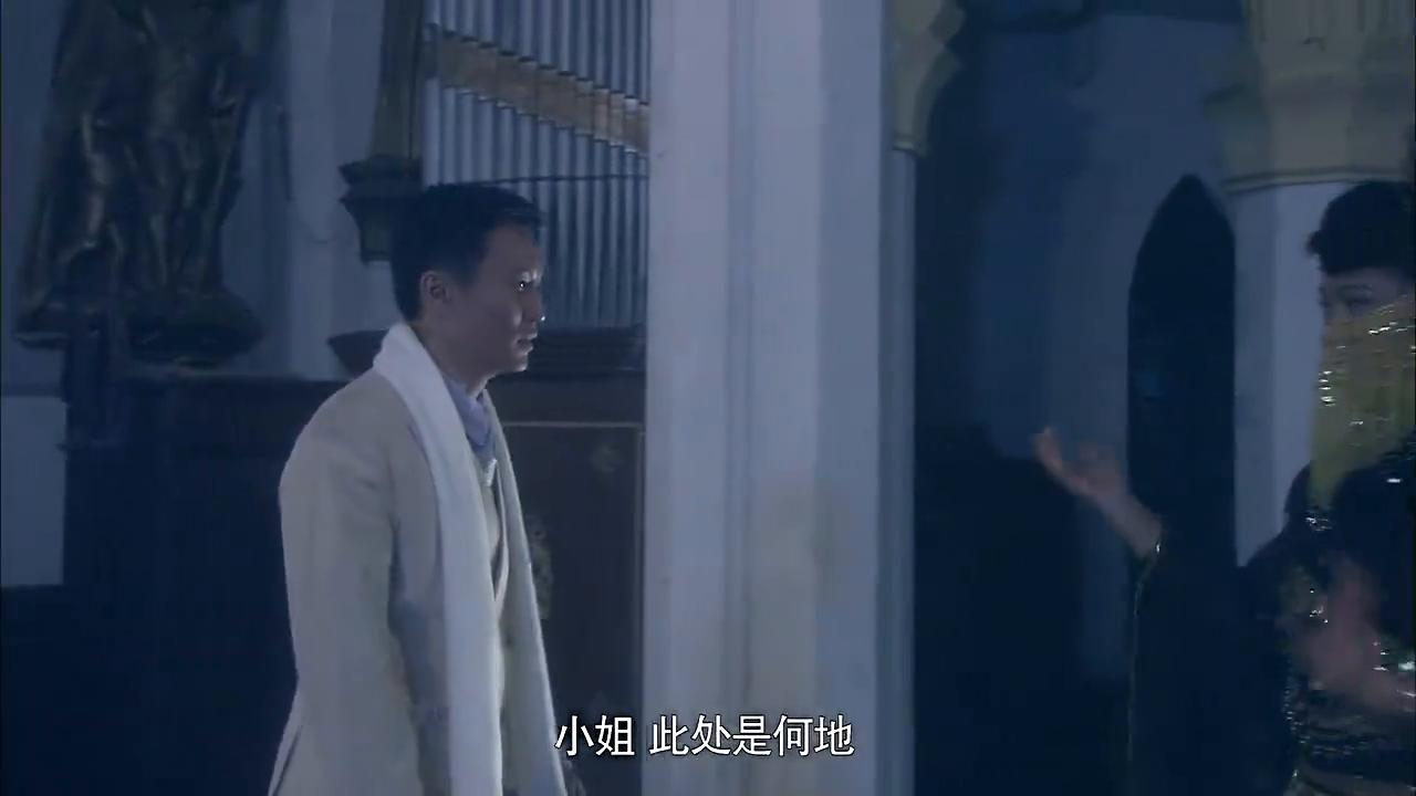 唐剑生追到教堂里,酒意的促使下,让他意志不清