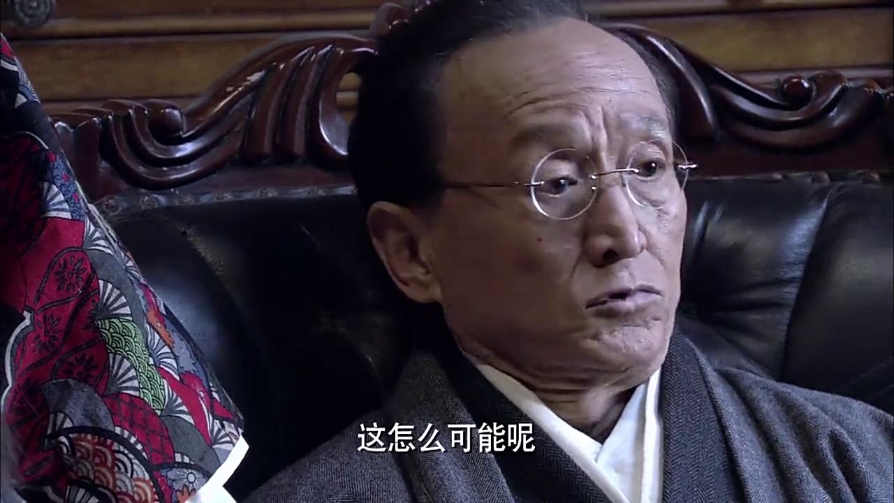 博士父亲对女儿隐瞒真相,日本是讲究人道主义的?