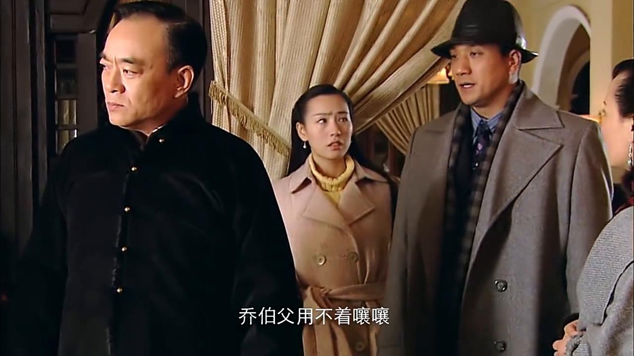唐烨来到乔家乔老爷一顿侮辱,唐烨愤怒离开了乔家