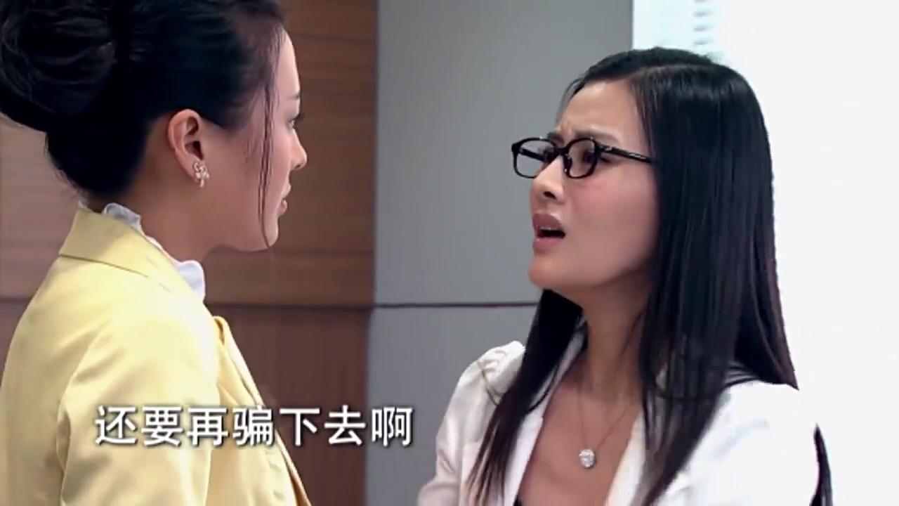 原来孙晓菁患有癌症是假,只是为了要嫁给严格,亮亮却还知情不报