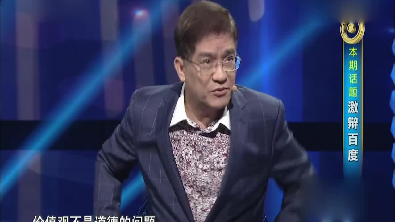王福重针对郎咸平的辩论表示你挥舞道德大棒本身就是不理性
