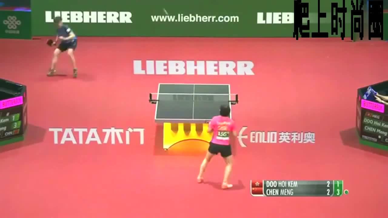 视觉上最享受的乒乓球比赛,陈梦比赛超燃瞬间,未来乒坛之星。