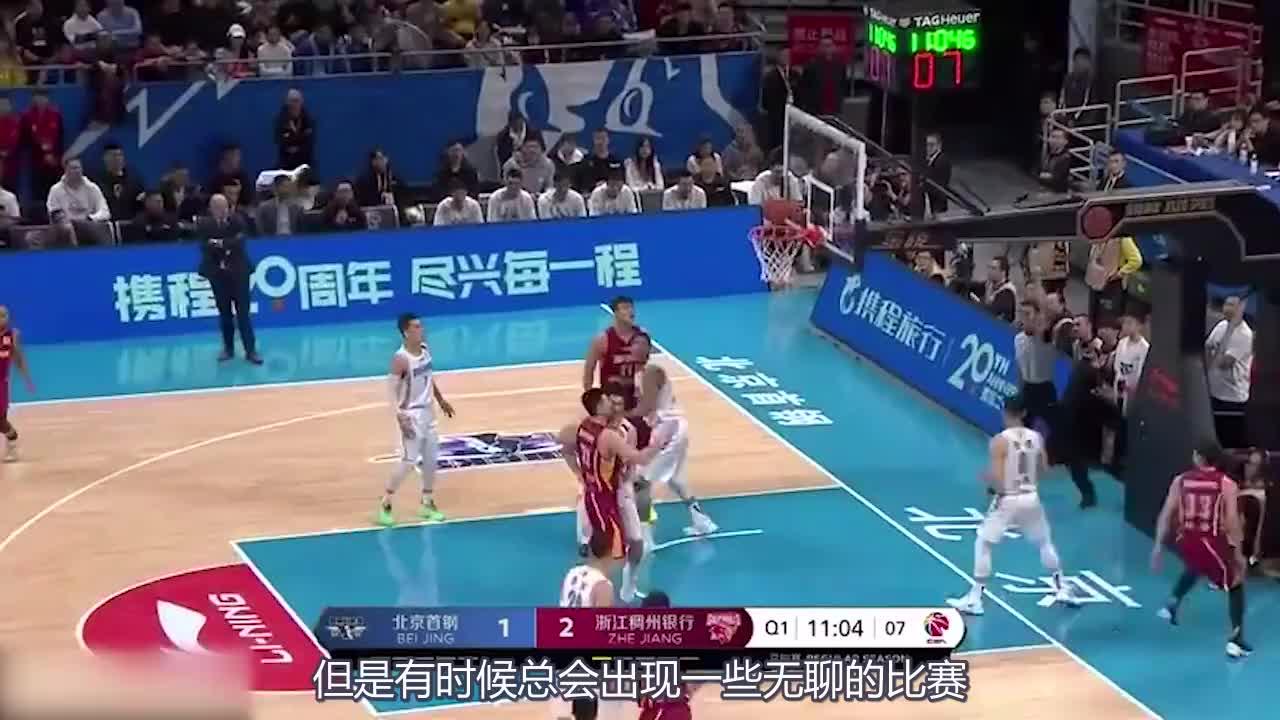 篮球比赛变拳击赛赛场变擂台最难看的一场比赛