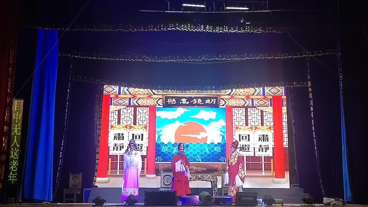 湛江雷歌剧,雷州人文化戏曲儿女情精彩片段