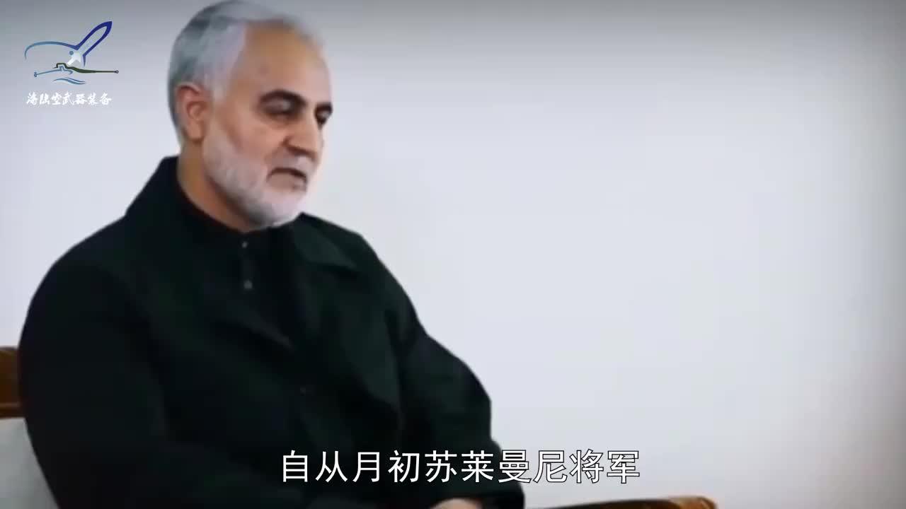 击落客机后伊朗深受指责关键时刻俄外长说出实情矛头对准美国