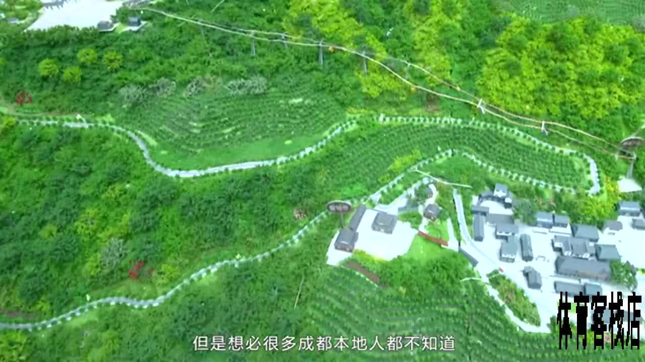 成都周边又一避暑胜地,常年23度气候宜人,还是茶文化的发源地。