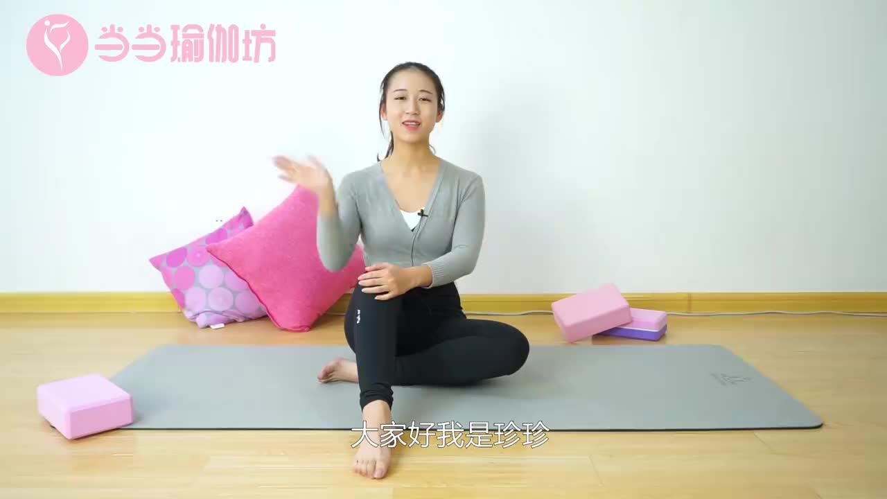 别让双腿因为久坐而萎缩了2组动作练起来保护双腿健康
