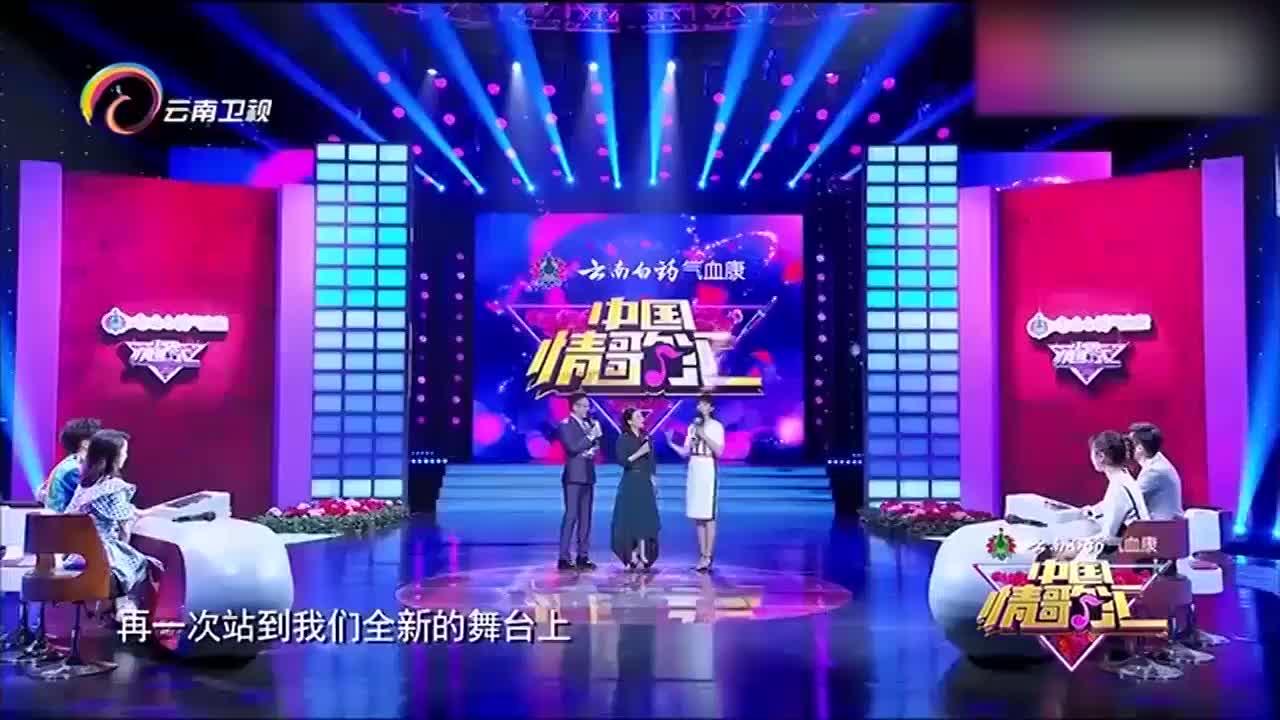 中国情歌汇龚琳娜常驻云南寻找好音乐现场来一段民族高腔