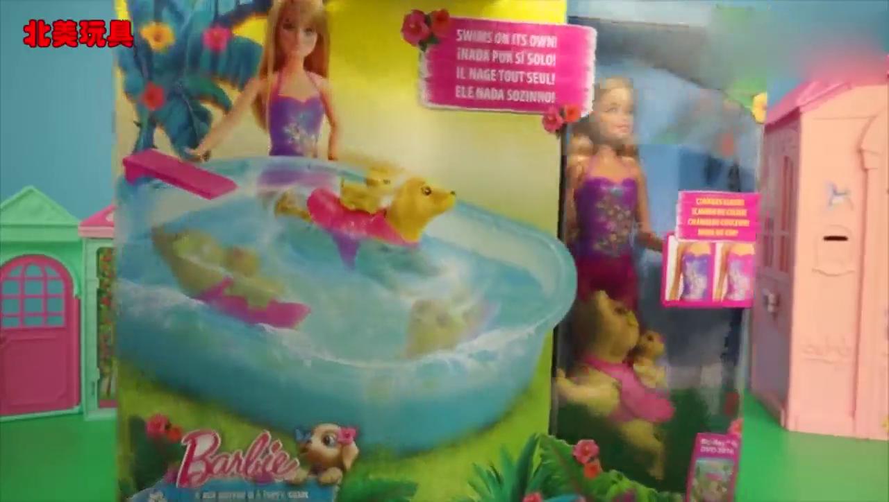 Barbie 的脚踏车玩具和会变色的游泳衣!儿童玩具