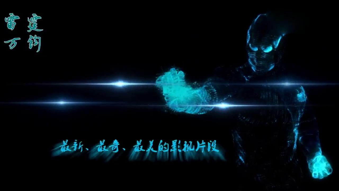 《新天龙八部》丁春秋和少林寺方丈决斗,他们谁会更胜一筹呢?