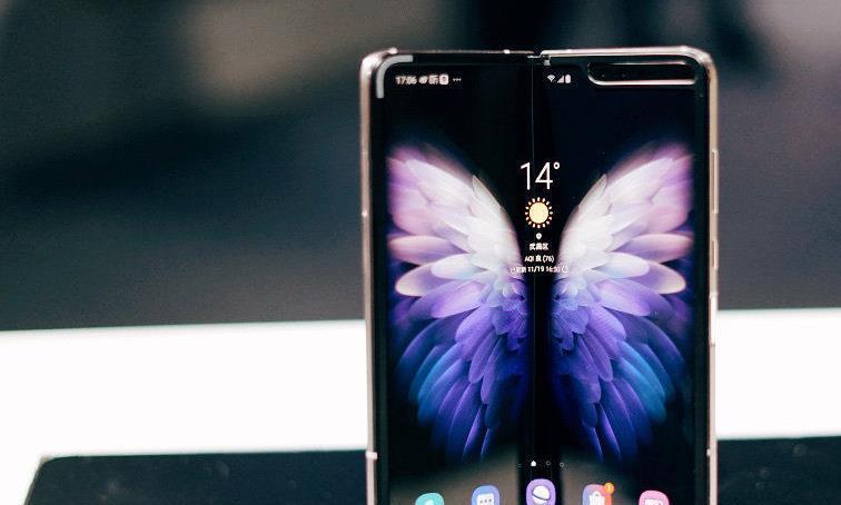 三星W20折叠手机发布,支持5G网络12月现货开售