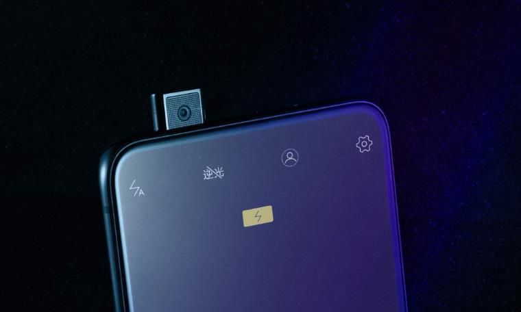 """""""水滴屏""""、升降镜头或被取代,屏幕开孔设计将成为主流?"""
