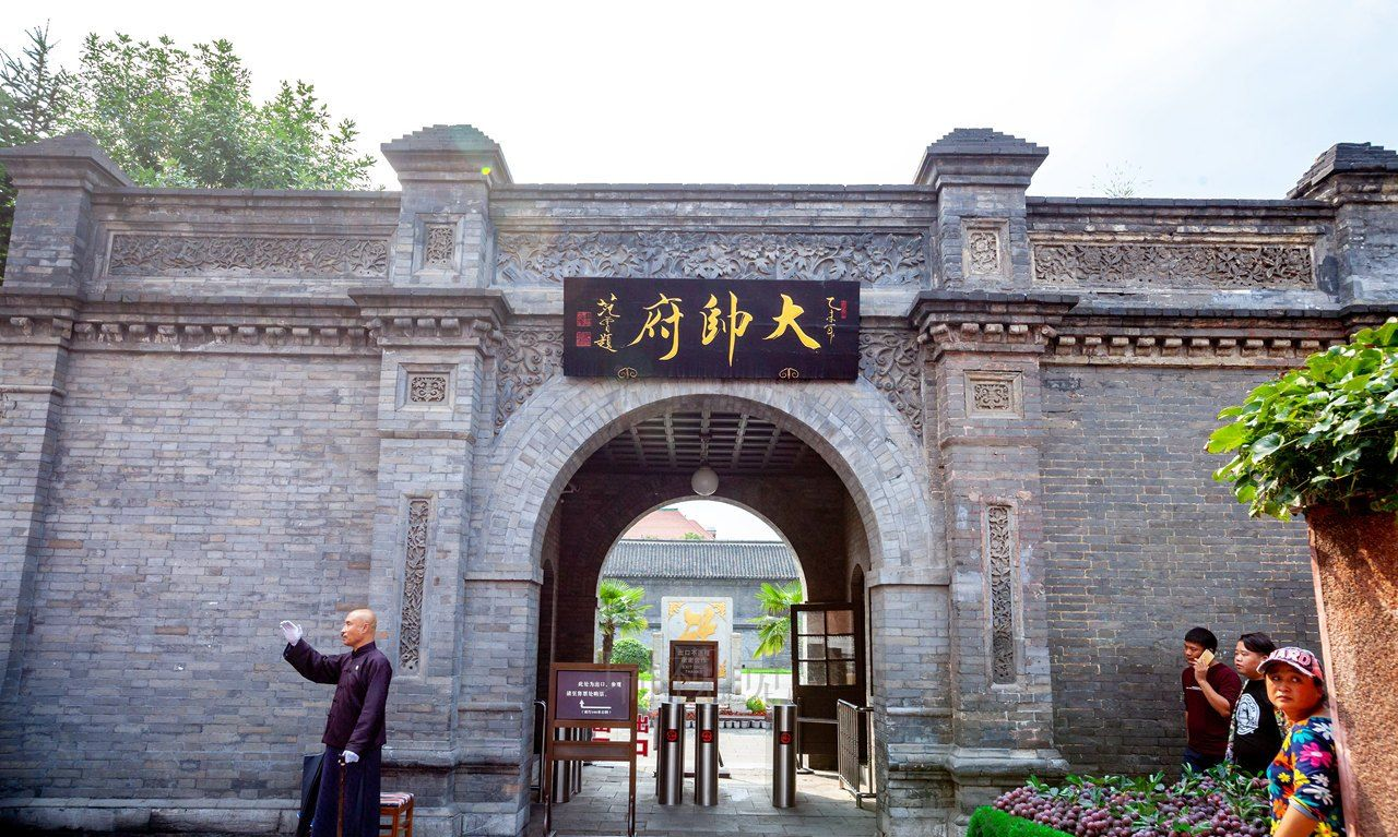 沈阳故宫附近知名景点:张作霖张学良府邸张氏帅府,赵四小姐楼