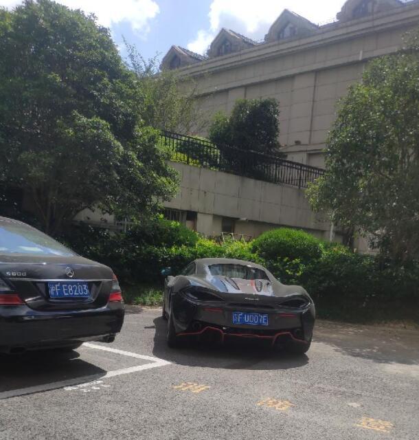 """南通开发区别墅实拍迈凯伦570S跑车,车牌""""007""""亮了!"""