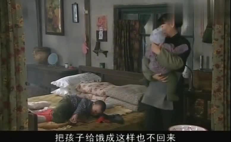 小姨多鹤:多鹤干活手指受伤,来不及包扎就跑着回家奶俩孩子