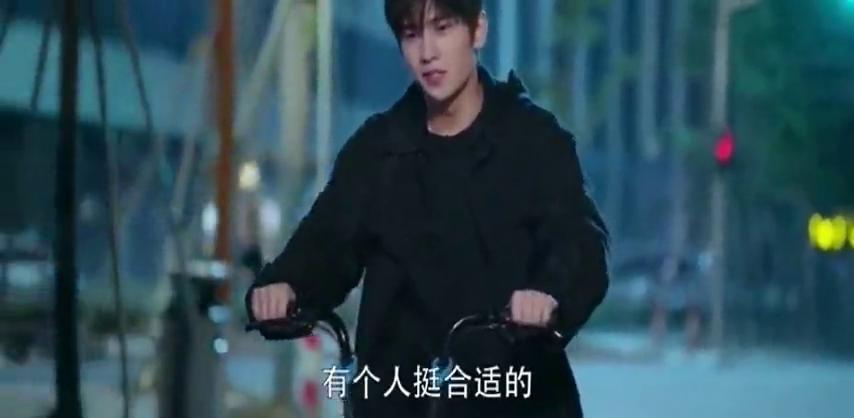 全职高手:叶修和苏沐橙骑车谈心,我叶修要一个新的开始!