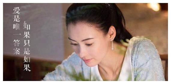 张柏芝新剧集伦理剧套路于一身,温暖男二是驴系男友徐志贤!