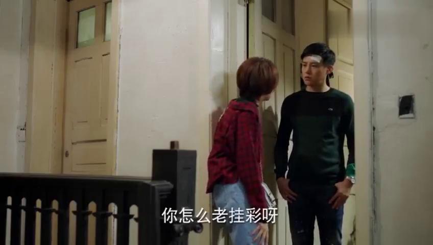 小护士心急看望李宁枫,没想到被人叫嫂子好,心里却乐开了花