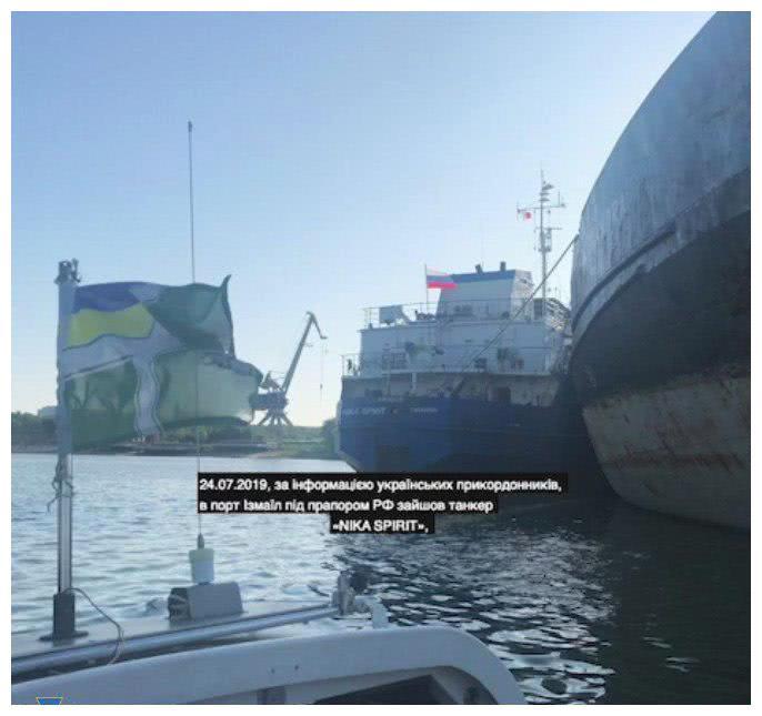 乌克兰新总统硬气了!刻赤海峡反扣俄罗斯船只:曾参与对乌侵略