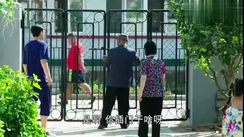 乡村爱情:刘能就出去买了个棒棒糖,孙女就被人抱走了