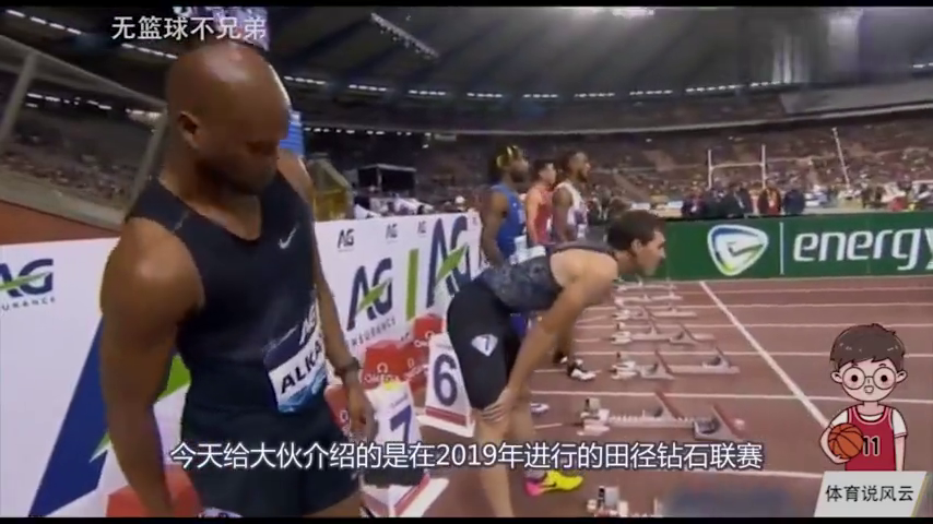 带伤作战!整整慢了0.32秒?中国飞人谢文骏起跑不好只排最后一名