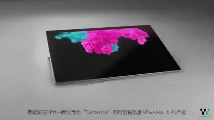 微软戴尔折叠屏专利曝光笔记本行业即将引来巨变