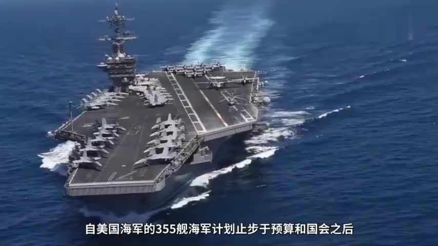 军舰不够,海警来凑!美军缺船到极点 未来商船都可能装导弹
