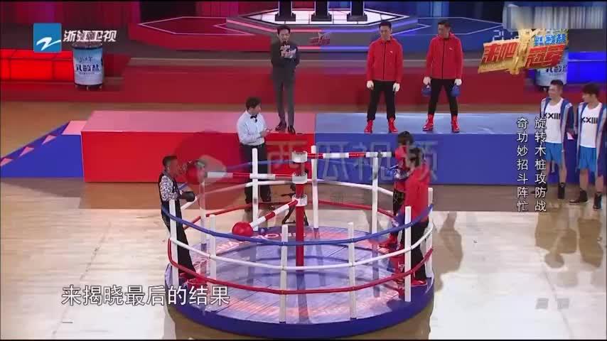 来吧冠军奥运冠军竟和贾乃亮打成平局我的面子往哪搁真气人
