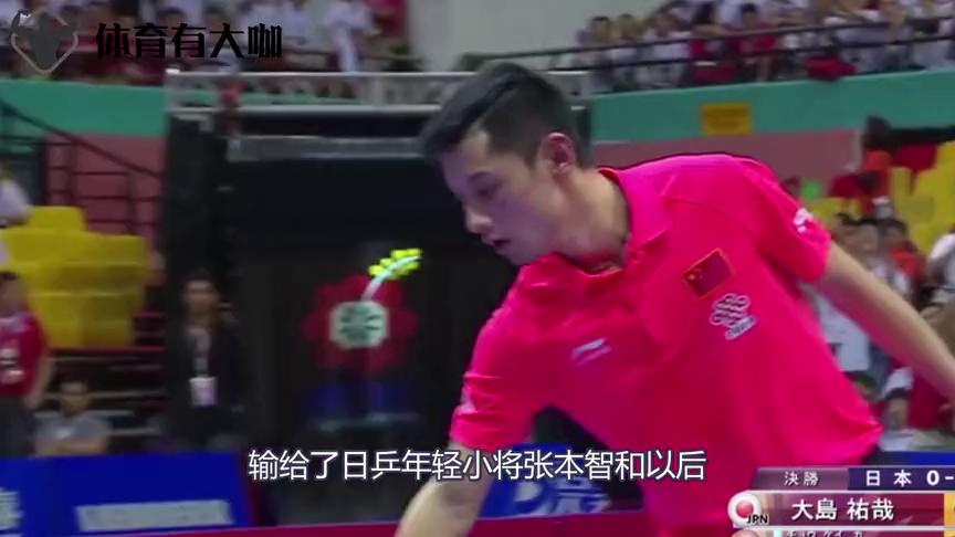 张继科既不退役也不参加比赛,为什么还是国家运动员?